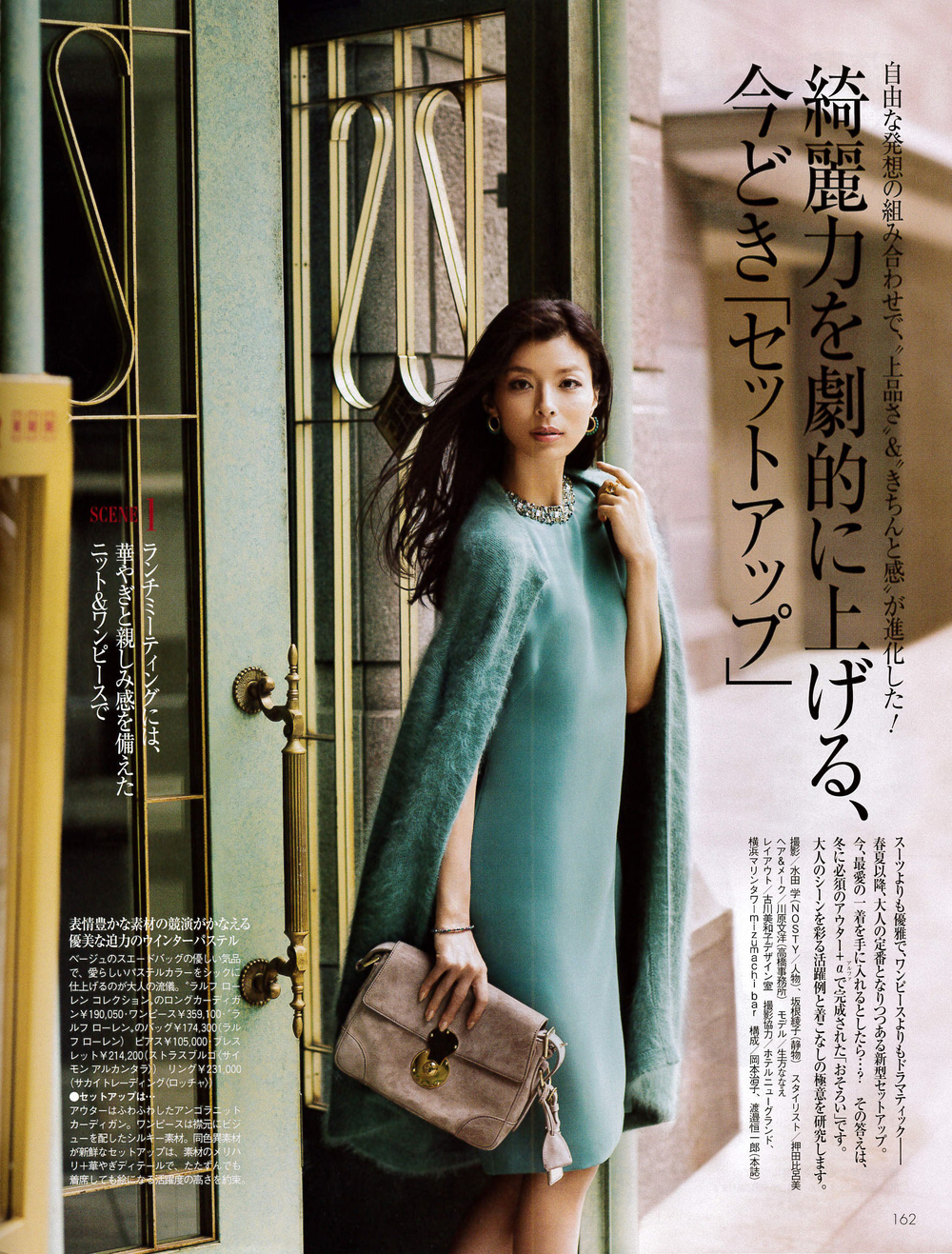 Precious Magazine Japan November 2013 issue 20mm rose gold hoop with malachite