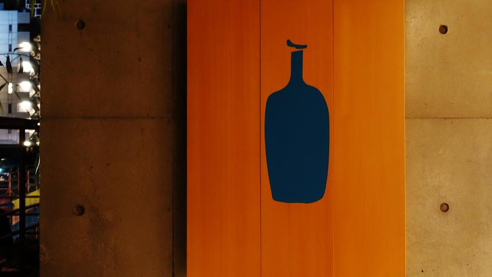 BLUE BOTTLE COFFEE  AOYAMA.jpg