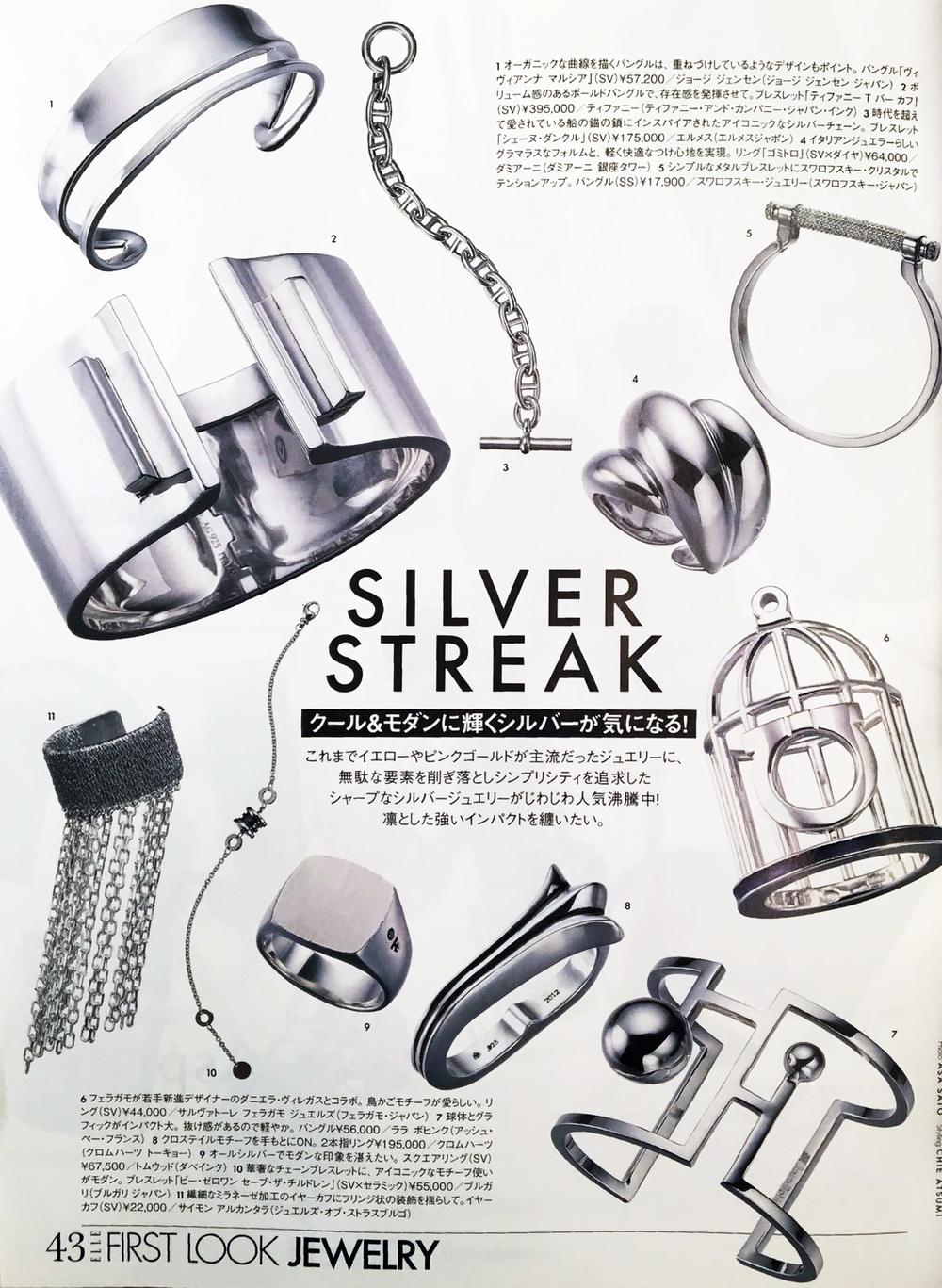 ELLE JAPAN, SEPTEMBER 2016 ISSUE. SIMON ALCANTARA HAND WOVEN STERLING SILVER FRINGE EAR CUFF