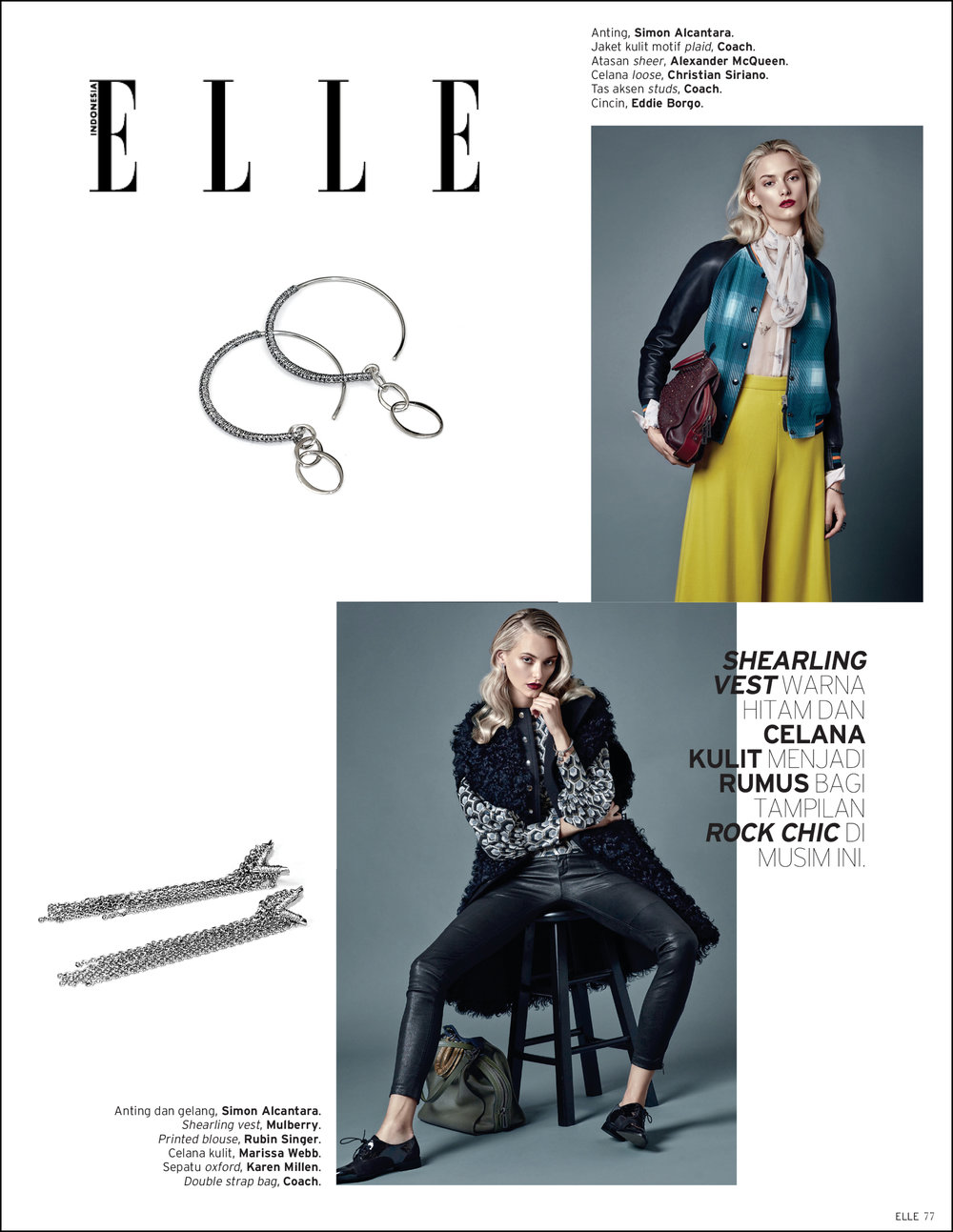 Elle Indonesia September 2016 issue.