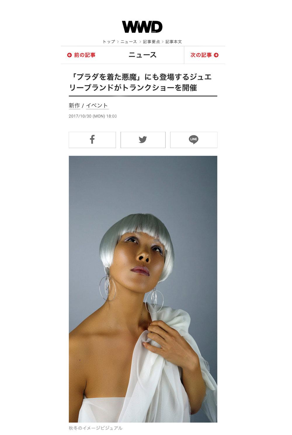 WOMEN'S WEAR DAILY JAPAN