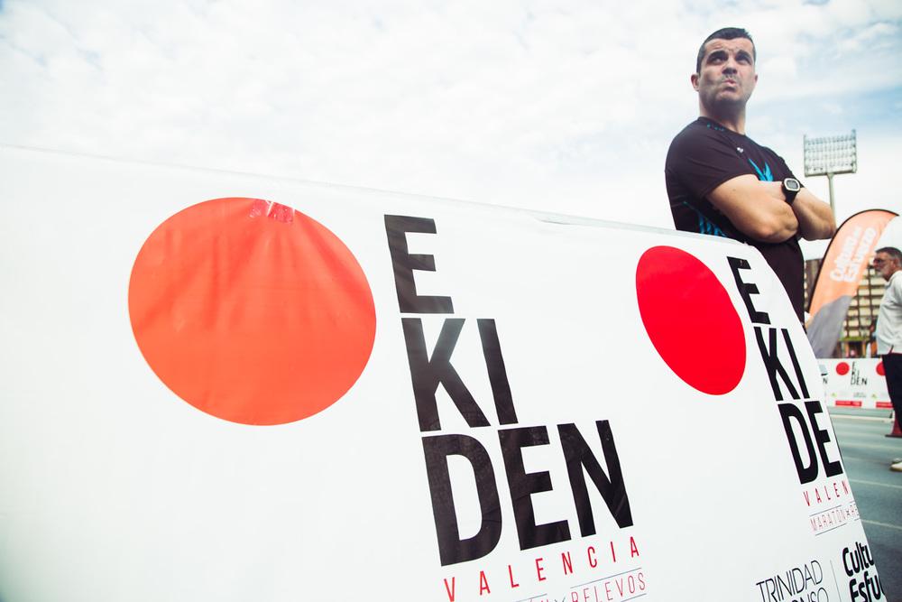 Ekiden_0060.jpg