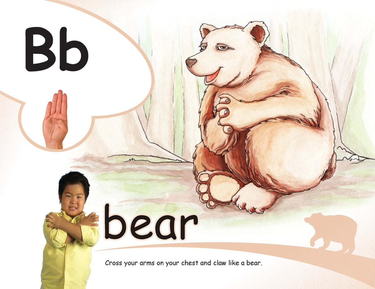 abc sing sign and phonics book 20111208_page_05.jpg