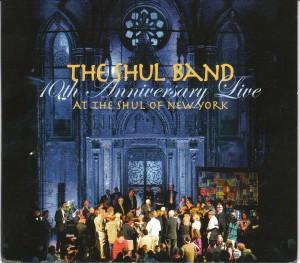 shul band 10th anniversary.jpg