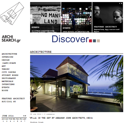 Archisearch.gr ,Villa in the Sky, 2 June 2014