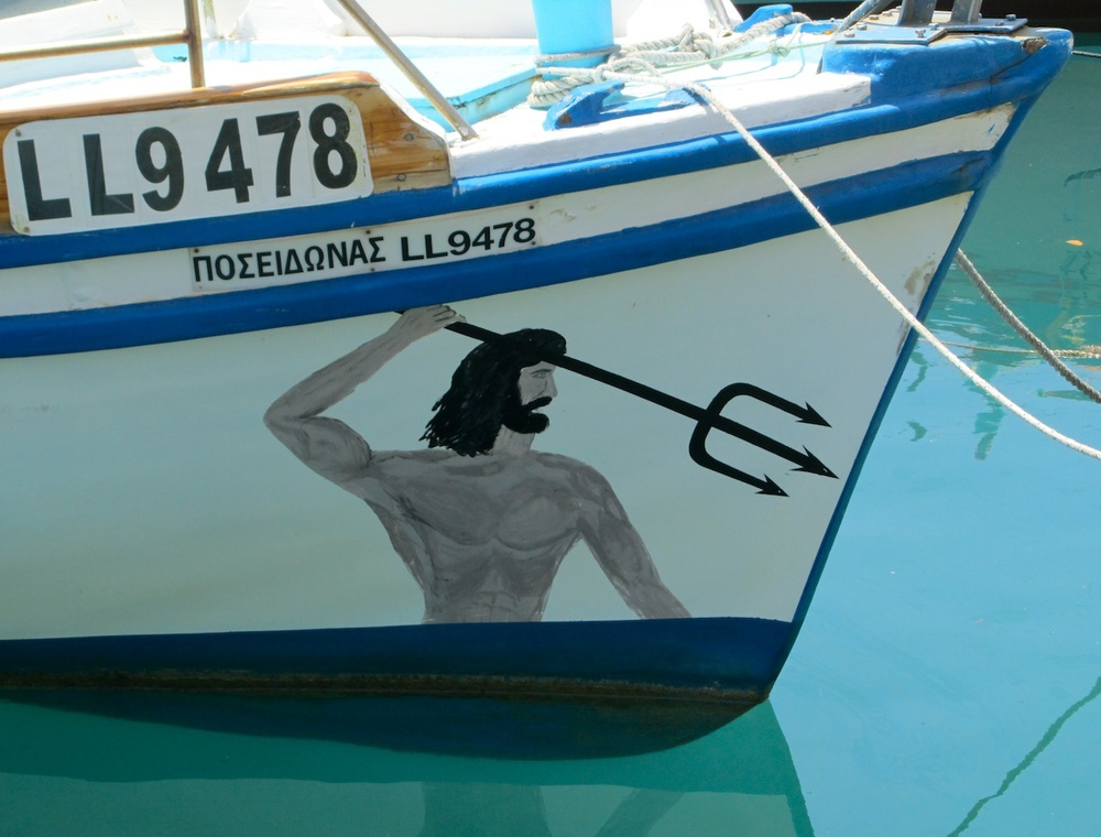 Cypriot fishing boat