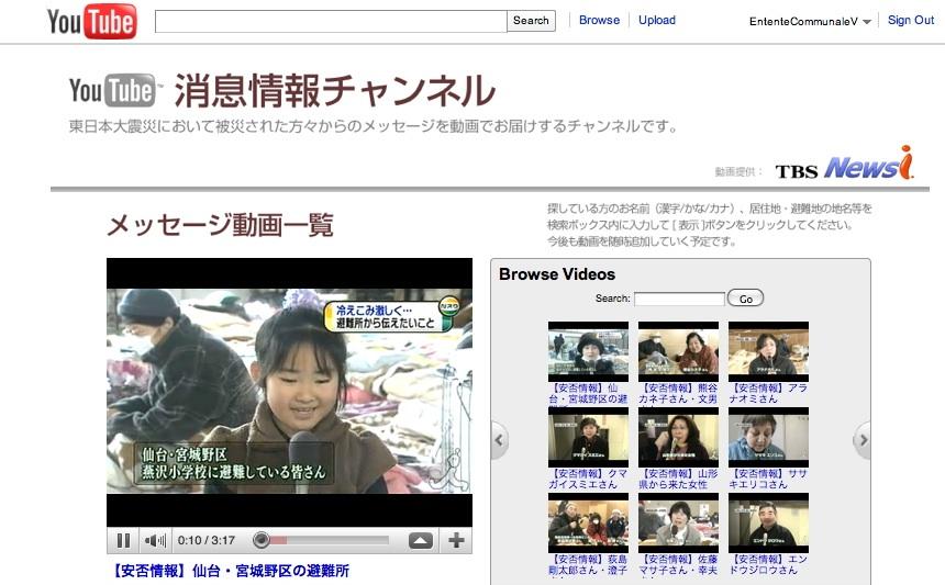 YouTubeShousoku.jpg