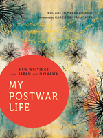 MyPostWarLife_cover_small.jpg