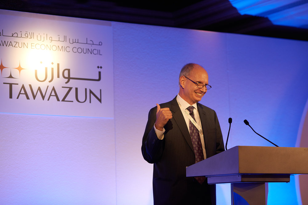Jumeirah Carlton Tower Event for Tawazun Economic Council