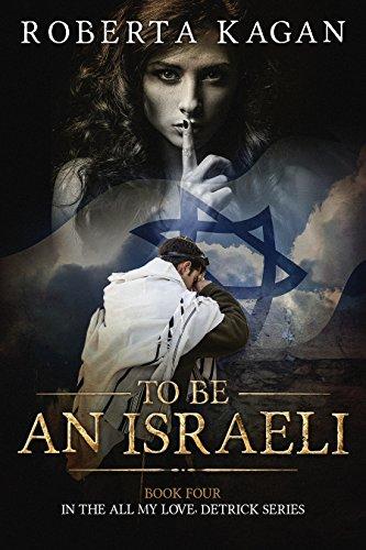 To Be An Israeli.jpg