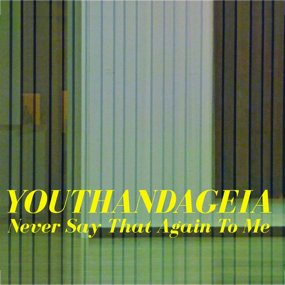 Free music recording with Art Lande, Sam Yulsman, Kent McLagan. (2011)