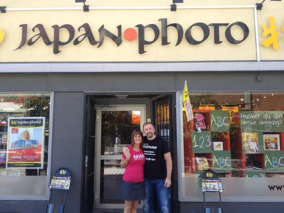 Japan Photo, Moss