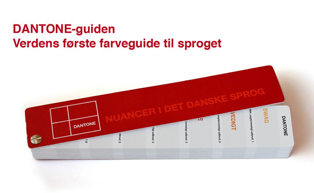 Dantone Promo case DK1.jpg