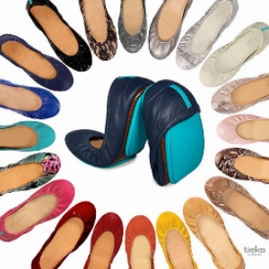 Every attendee receives a $50 gift card to tieks. You will receive an email 5 days post event with a link to get your personalized code. You Must click the link on the email, as the code is personal to your name!