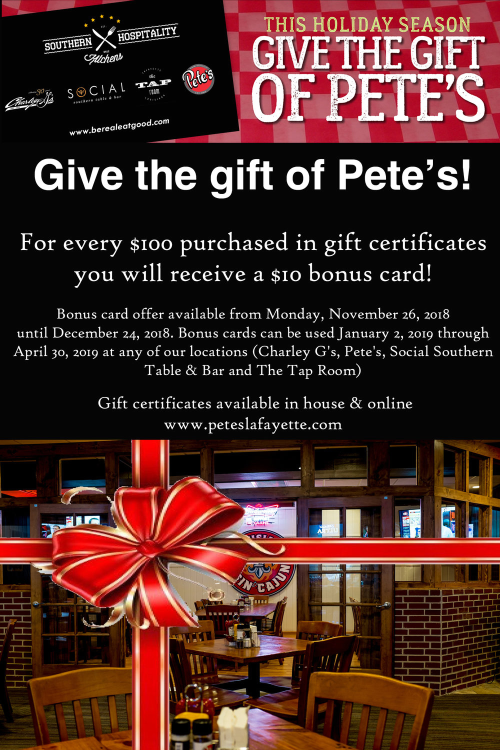 gift card as gifts-Petes copy.jpg
