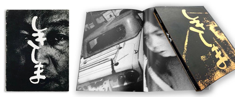 "Title:しきしま Shikishima   Artist: 西村多美子Tamiko Nishimura  1969~72年に北海道、東北、北陸、関東、関西、中国地方を旅した時に撮影した写真。1973年に東京写真専門学院出版局より発行された写真集『しきしま』の完全復刻版+付録(未発表写真で構成)禪フォトより刊行。  7,000円(税込)|H285 x W217 x D20mm|700部限定|復刻版112p、付録36p|ソフトカバー、2冊1函入| 参考画像  ↓   ""Shikishima"" est un livre fait à partir de photos réalisées entre 1969 et 1972 par Tamiko Nishimura pendant ses voyages dans les régions Tohoku, Hokuriku, Kanto, Kansai, et Chugoku du Japon.   JPY7,000  |  H285 x W217 x D20mm  |  850g |Reproduction 112p | Supplement 36p   |  Softcover |2 books in a slipcas  e"