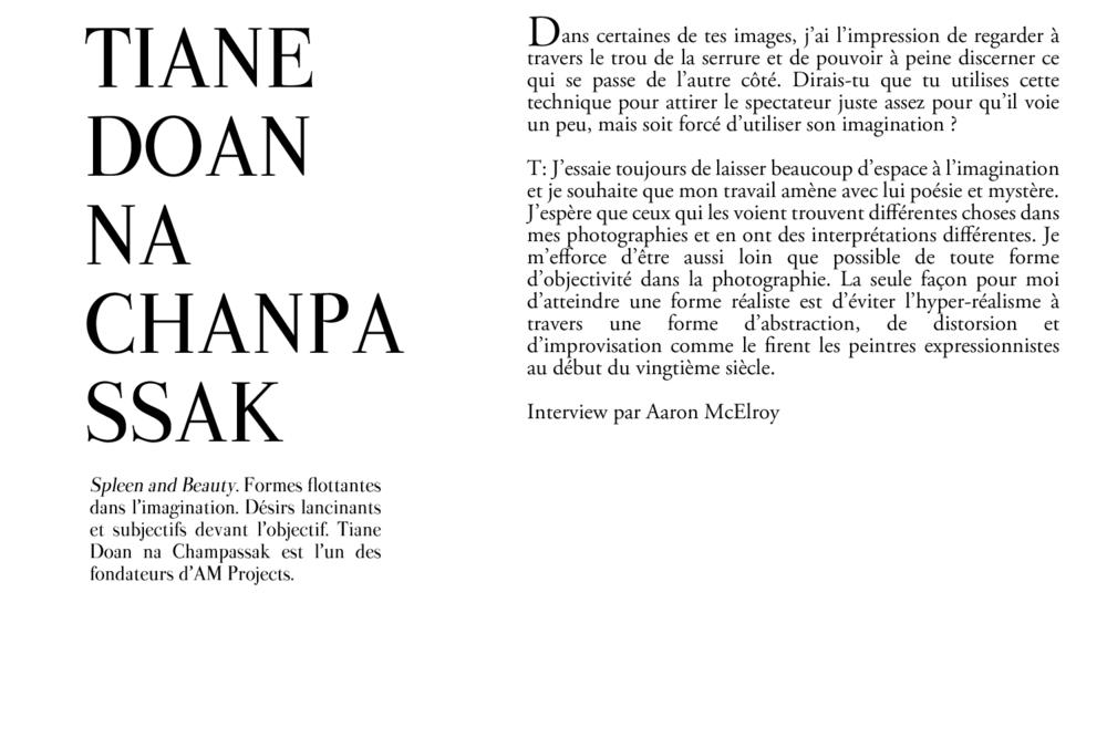 tiane.png