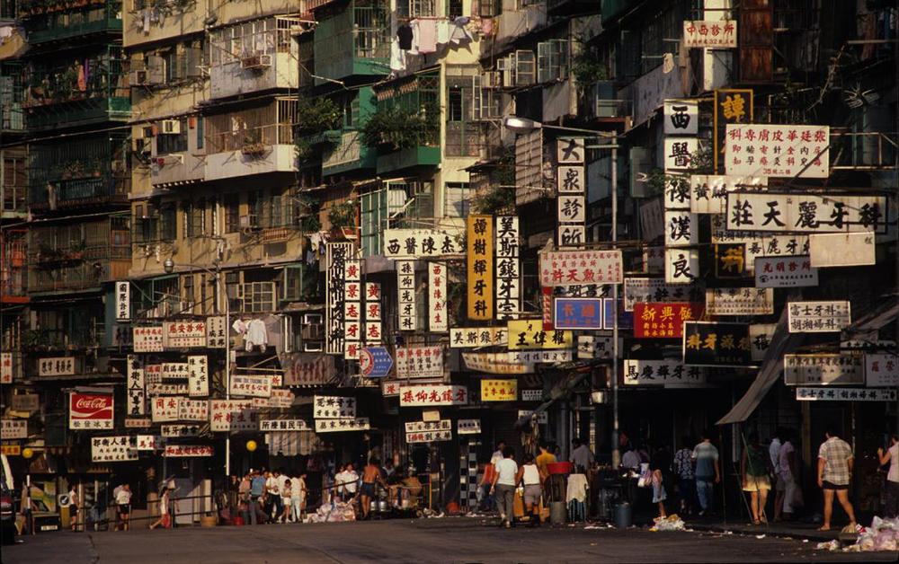 Walled City, Tung Tau Tsuen Rd, 1987  © Greg Girard
