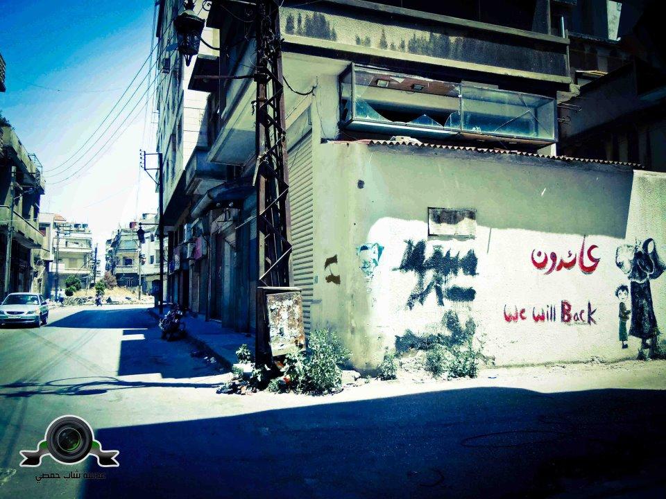 28/5/2012 A13     Hamidieh, 28/5/2012