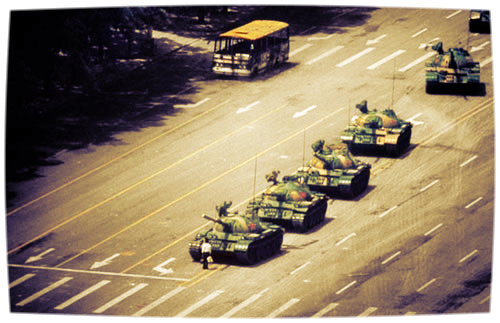 Tiananmen Square - now with more sepia!