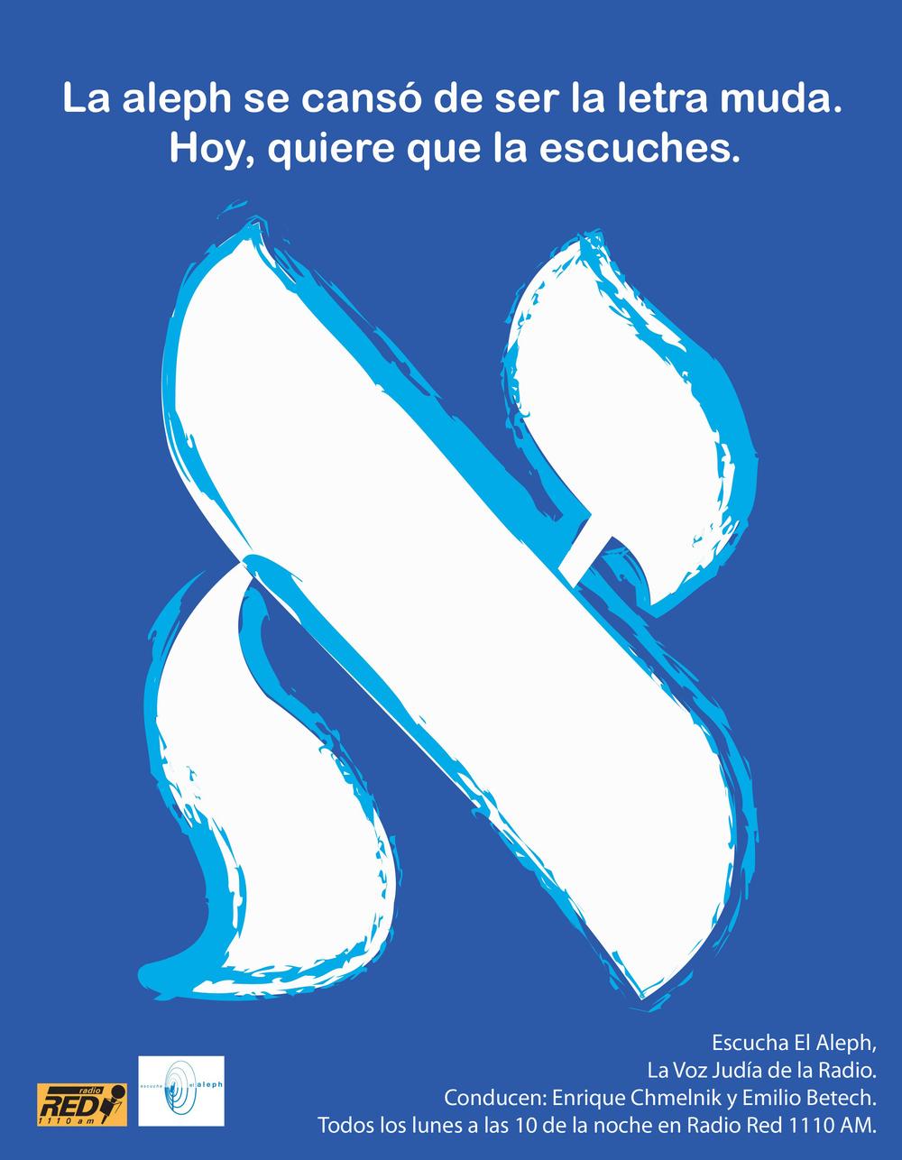 anuncio El Aleph (Aleph 3).jpg