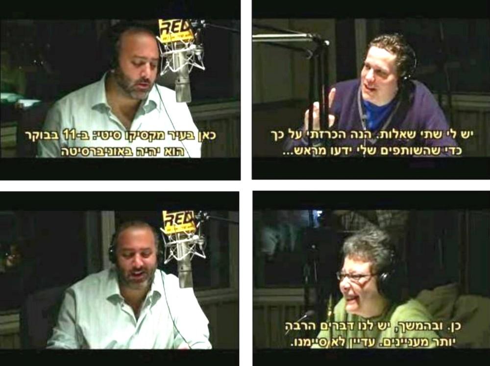 Nuestro programa de radio transmitido en la TV de Israel - 2008.JPG