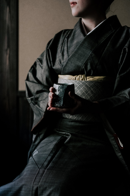 Gorgeous kimono details.