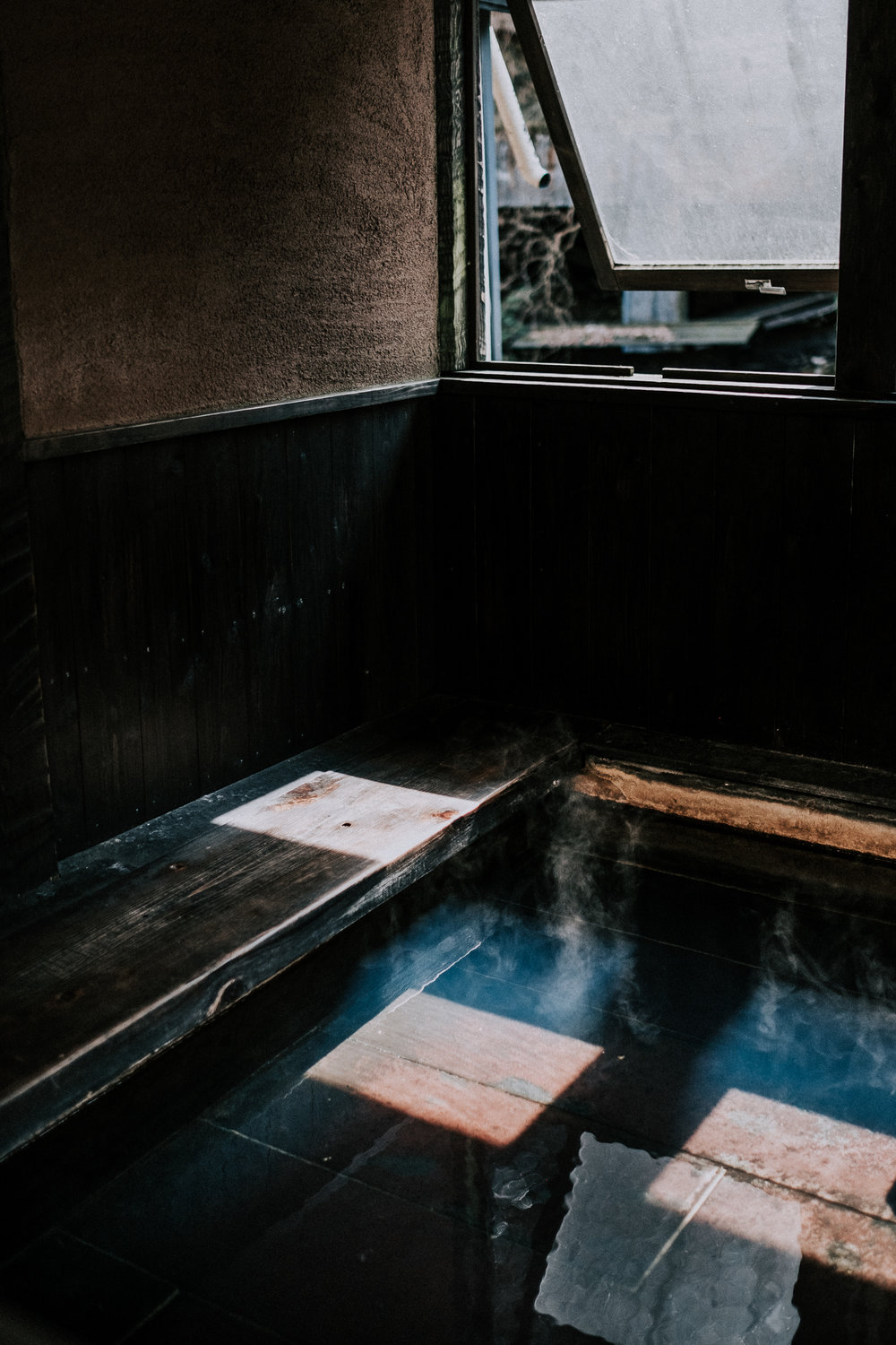A footbath in Kurokawa village.