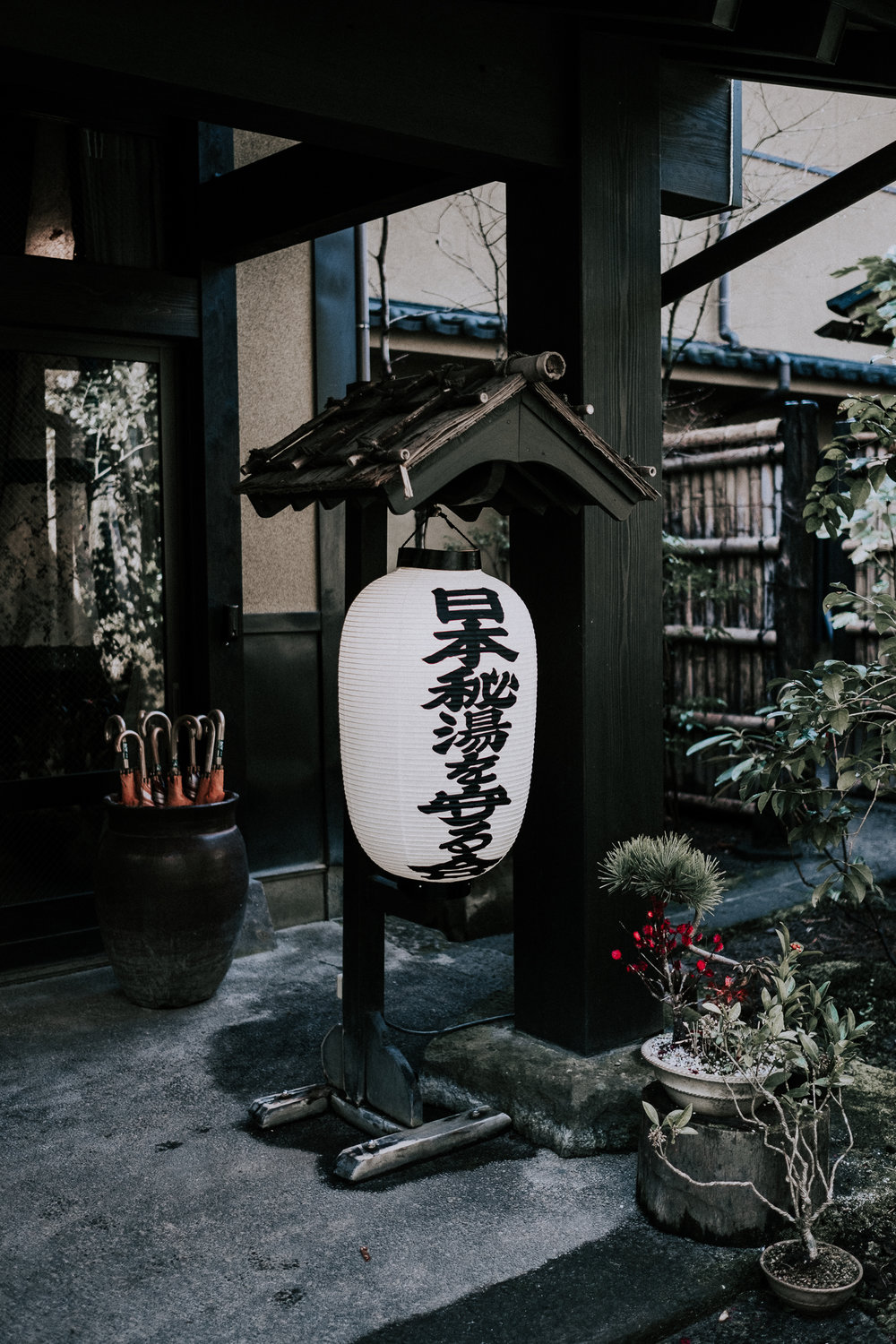 The entry way to Ryokan Sanga.
