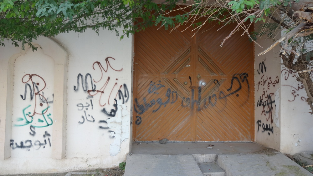 Riyadh isn't immune to urban tagging and graffiti