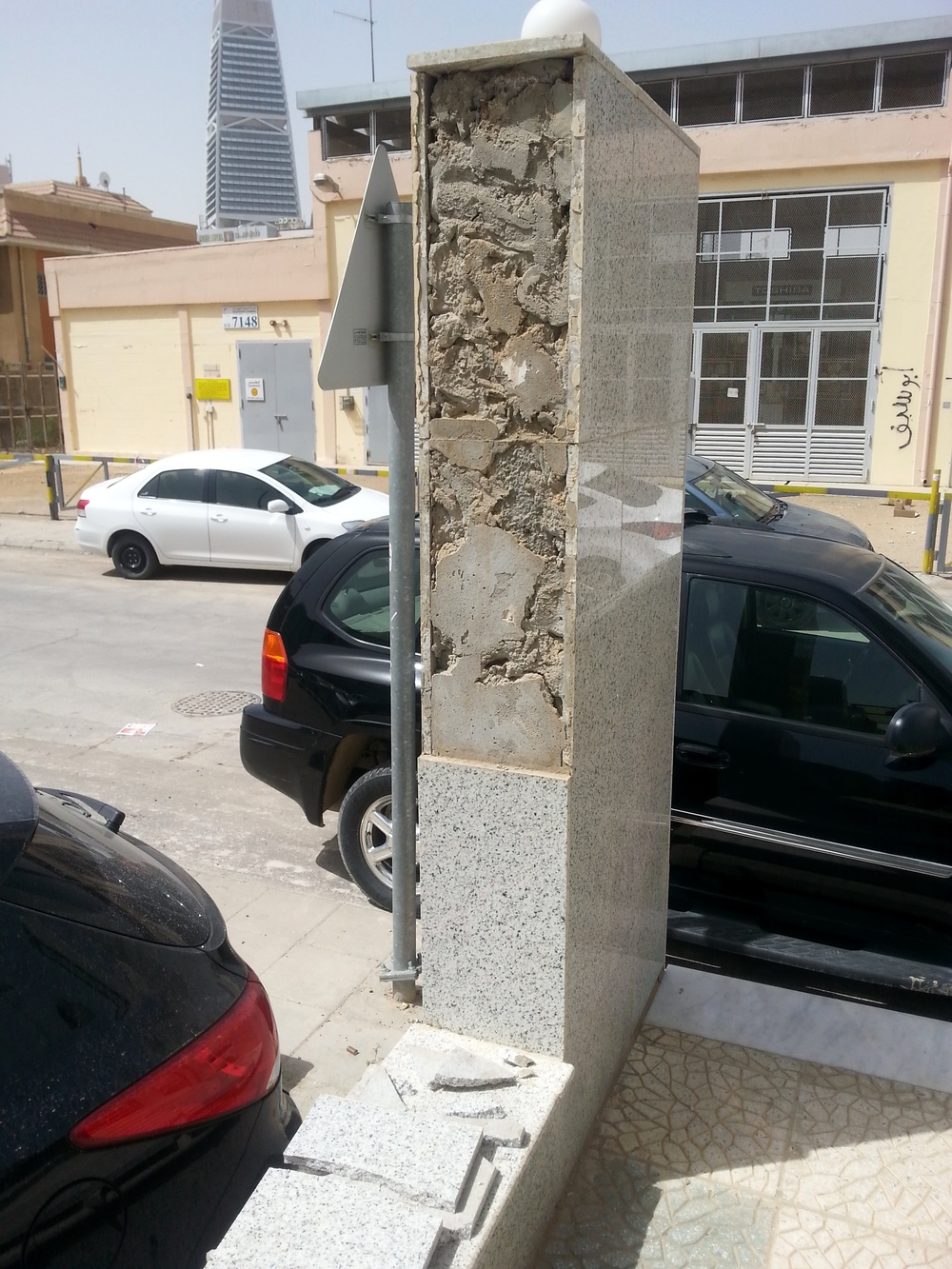 Marble slabs sloughing off the concrete structure