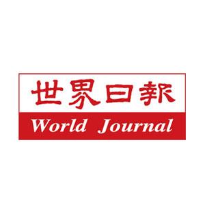 worldjournal1.jpg