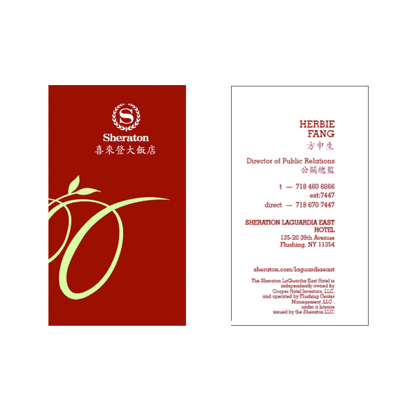 Business cards gw printing bssheratonlgg reheart Images