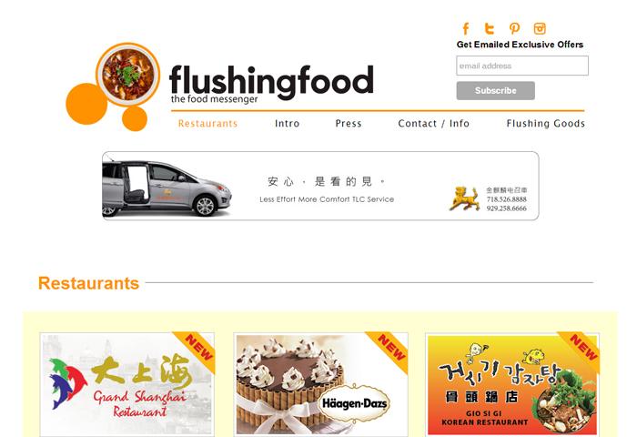FlushingFood2.jpg