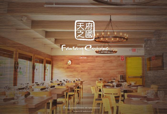 fantasycuisine.com.jpg
