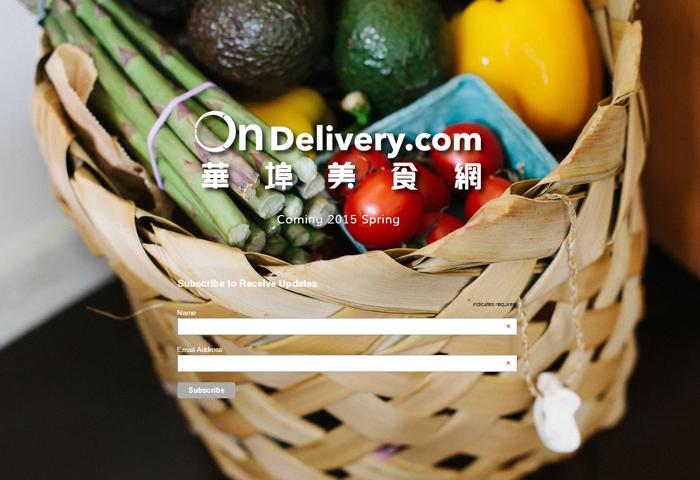 OnDelivery(ondelivery.com).jpg