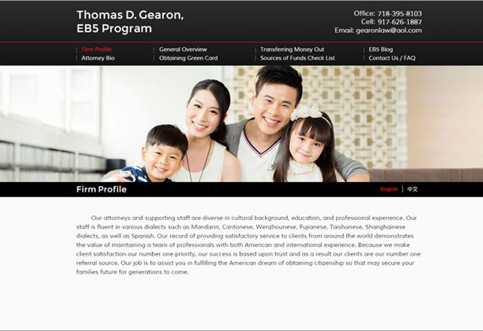 ThomasGearon(thomasgearoneb5.com).jpg