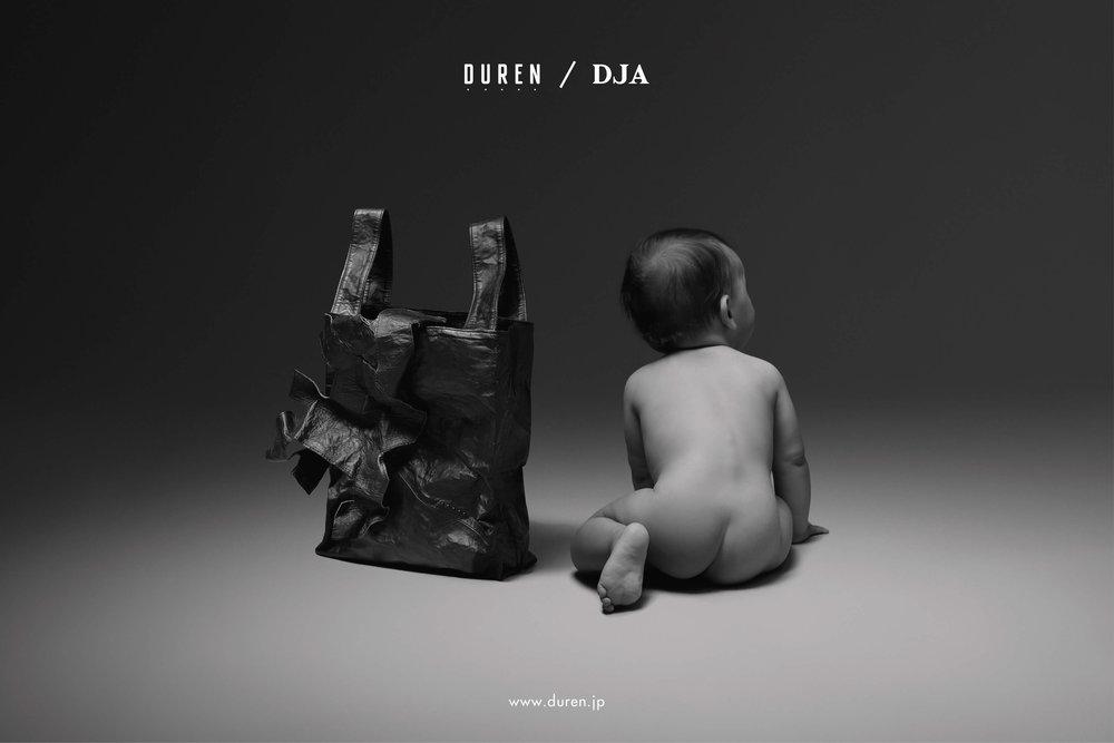 Duren-DJA-FW16-2.jpg