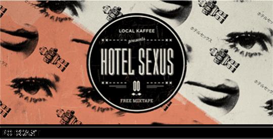 hotel-sexus.png