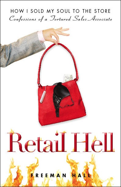 RetailHell.jpg