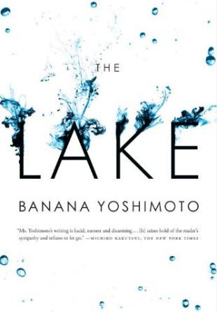 The_Lake_Banana_Yoshimoto.jpg