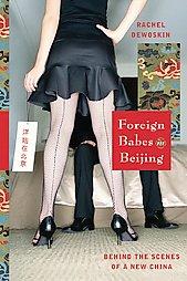 foreign-babes-in-beijing-rachel-dewoskin-hardcover-cover-art.jpg