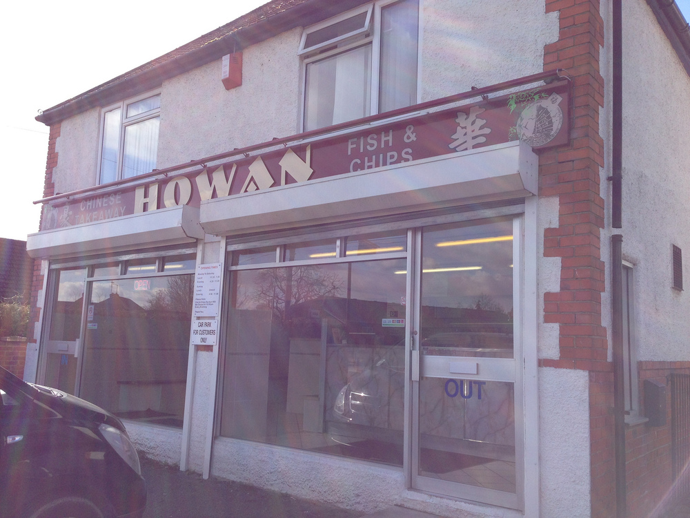 Howans - fish, chips and Chinese food.