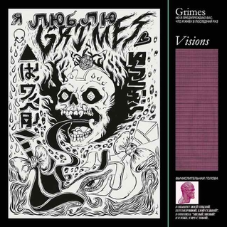Grimes   Visions   Arbutus/4AD; 2012