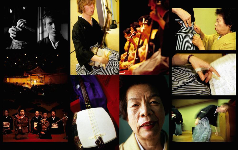 Arisawa Kiyosumi • Nagauta shamisen - photomontage by Owen Murray, 2007
