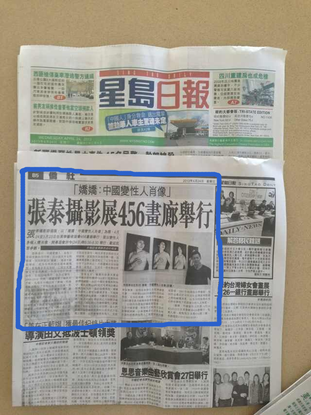 Press coverage after the launch