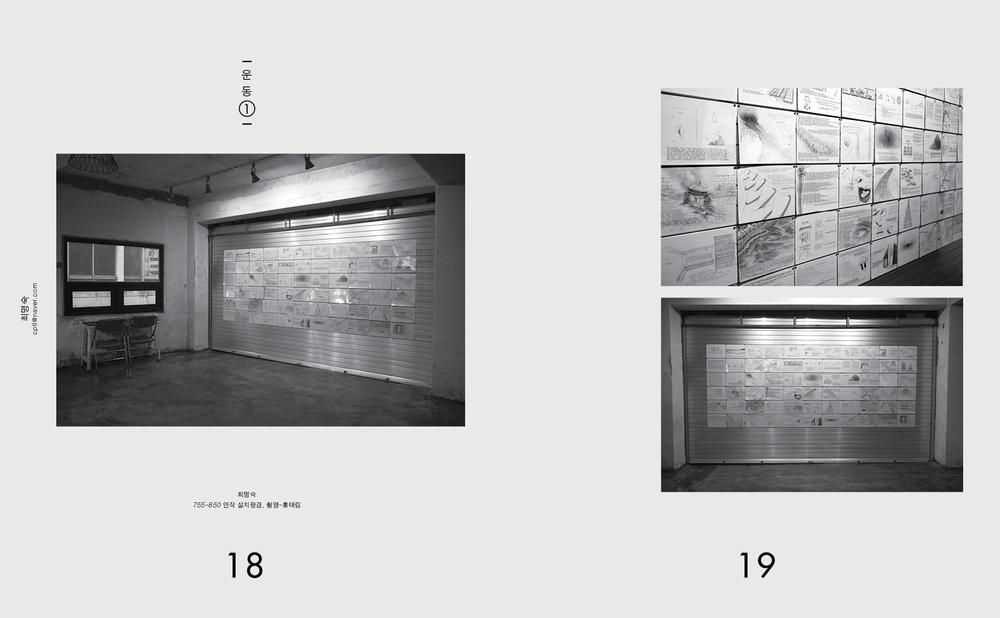 18-19.jpg