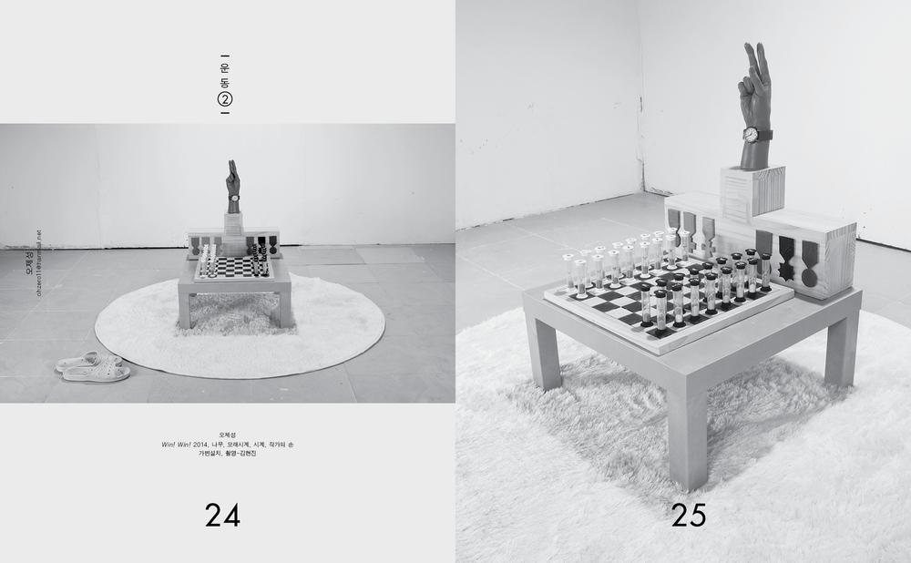 24-25.jpg