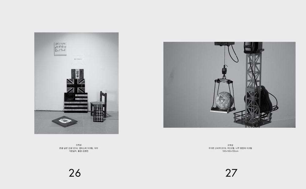 26-27.jpg