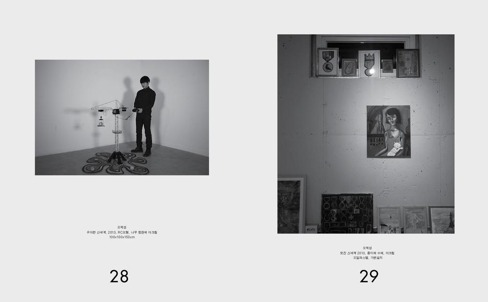28-29.jpg